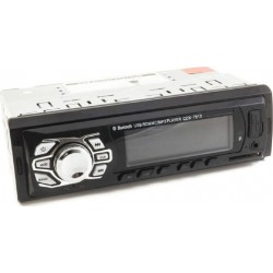 """Ηχοσύστημα MP5 με TFT HD οθόνη 4.1"""" με Bluetooth, είσοδο USB/SD/AUX και χειριστήριο - 4019B"""