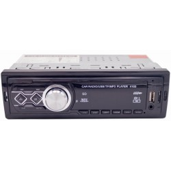 Mp3 player Αυτοκινήτου με USB/SD/AUX FM Radio/Τηλεχειριστήριο DEH-4103