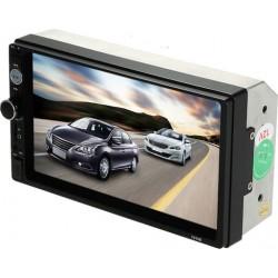 "Mp5 Player Αυτοκινήτου οθόνη 7"" 2 DIN με Bluetooth/ USB/ SD/FM/USB/AUX IN/κάμερα οπισθοπορίας/χειριστήριο 7035UM"