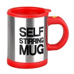 """""""Μαγική"""" κούπα που ανακατεύει τον καφέ - Κόκκινο"""
