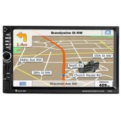 """Ηχοσύστημα MP5 2DIN με TFT HD οθόνη αφής 7"""", GPS, BT, FM και χειριστήριο - 7020G"""