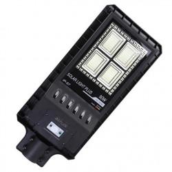 Αδιάβροχο ηλιακό φωτιστικό εξωτερικού χώρου 90W GD-9890