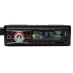 Mp3 player αυτοκινήτου με υποδοχή USB/SD/AUX, ραδιόφωνο και χειριστήριο – Carbon 6083